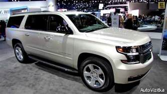 2016 chevy tahoe ltz price release date cars