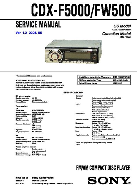 sony xplod cd player wiring diagram for a 54 wiring diagram