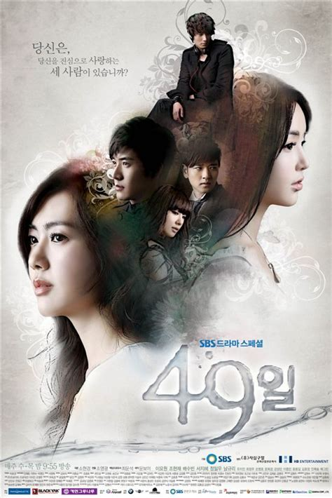 film drama korea maybe love jackpot dowloads download to watch korean drama 49 days