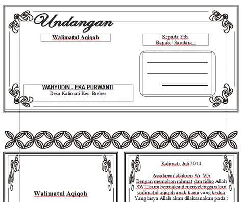 template undangan sederhana download undangan gratis desain undangan pernikahan