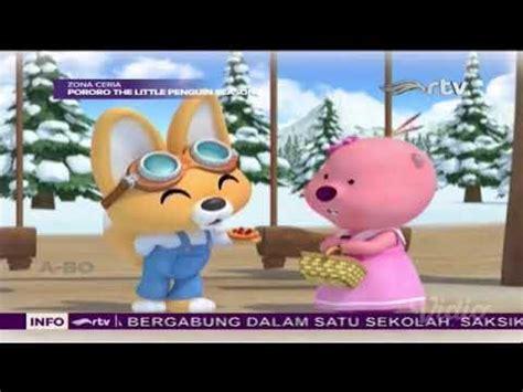 film anak indonesia youtube pororo bahasa indonesia film anak anak youtube