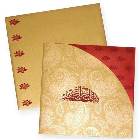 Wedding Card Cover Page by Indian Wedding Card 2395500 Weddbook