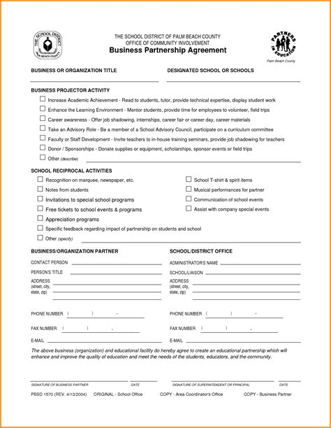 business agreement template 7 business partnership agreement template awesome