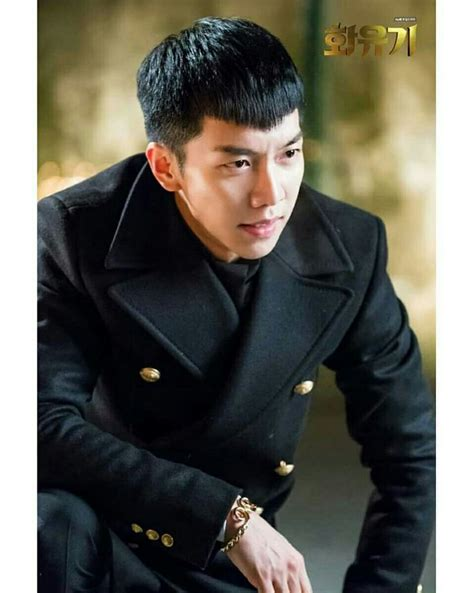 lee seung gi crush 393 best asian invasion have a crush on you