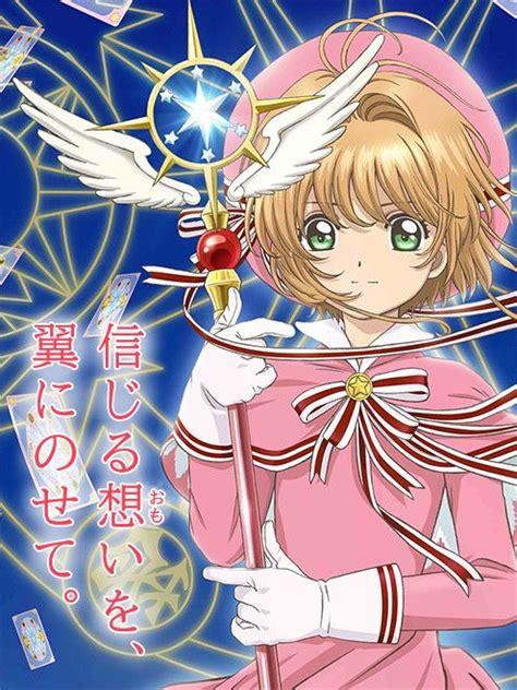 cardcaptor clear card 2 cardcaptor clear card anime now has a broadcast