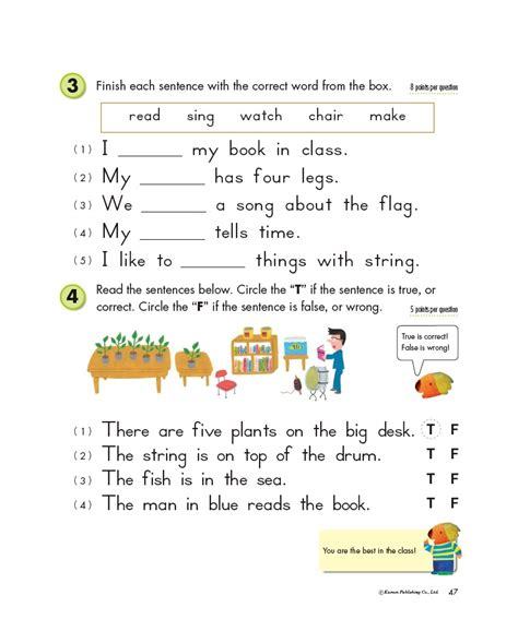 Kumon Workbooks Grade 3 Reading kumon workbooks for grade 1 kumon publishing grade 1
