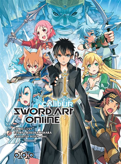 Resume Critique Online by Sword Art Online Calibur Manga S 233 Rie Manga News