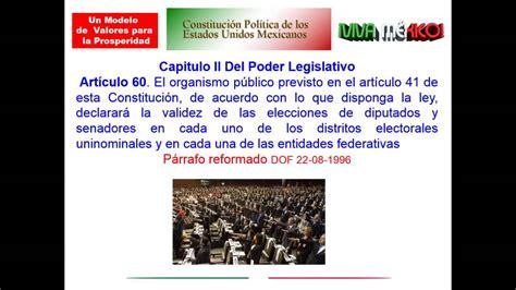 la cada de los 8467560495 art 205 culo 60 nuestra constituci 211 n en pro de una sociedad de valores youtube