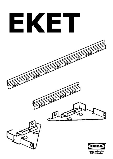 besta suspension rail besta suspension rail best 28 images ikea besta best 60cm suspension rail easy