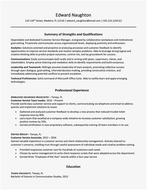 Strengths To List On Resume
