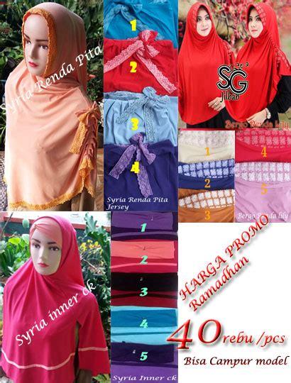 Kerudung Jilbab Instan Tajmahal jilbab promo ramadhan 40 rebuan sentral grosir jilbab