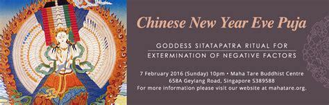 rituals on new year 2016 new year puja on 7 february 2016 sitatapatra