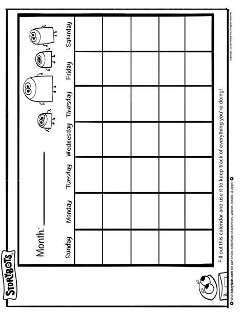 printable calendar easy imom calendars calendar template 2016