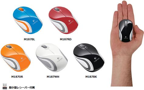 Mouse Optik Usb Logitech B100 Ori mouse optic m187 wireless logitech