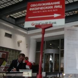 banche francesi in italia russia banche italiane e francesi le pi 249 esposte il