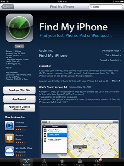 How Can Find My How Do I Use Quot Find My Iphone Quot On My Apple Ask Dave