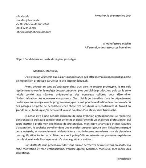 Lettre De Motivation De Financement Cover Letter Exle Exemple De Lettre De Motivation Pour