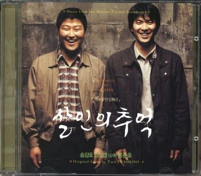 filme stream seiten memories of murder memories of murder original soundtrack