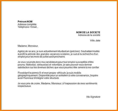 Lettre De Motivation De Financement 5 Lettre De Motivation D 233 T 233 Lettre Officielle