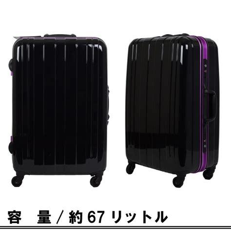 sunco cabinets for sale 楽天市場 sunco サンコー スーツケース ウイザードwihc 66 ブラックxパープル キャリーケース