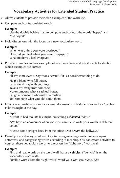 vocabulary  grade building rti