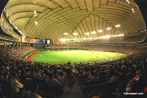 100 japanese dome house japanese baseball at the international archives cheaptickets travel deals