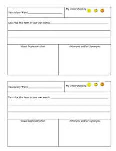 marzano vocabulary worksheet images frompo