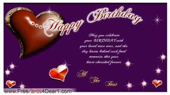 happy birthday greeting cards ecards