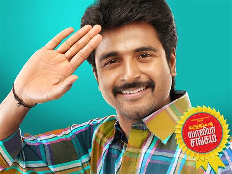 sivakarthikeyan latest photo latest tamil songs varutha padatha valibar sangam songs