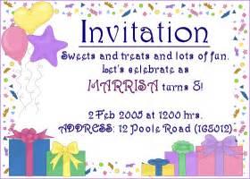 birthday card gallery of beautiful birthday cards invitation birthday cards invitation email