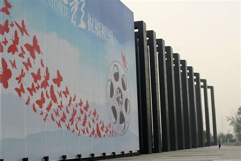 china film law china s film industry promotion law the new draft china