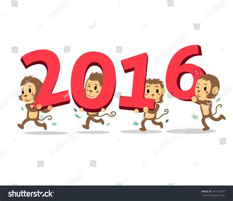 happy new year monkey monkeys happy new year 2016 stock vector