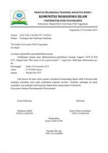 contoh surat undangan ratnawahyu