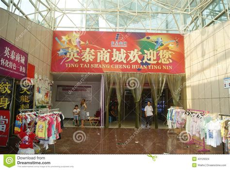 Stores That Sell Shirts Hunan Huaihua China Yintai Mall Editorial Stock Image