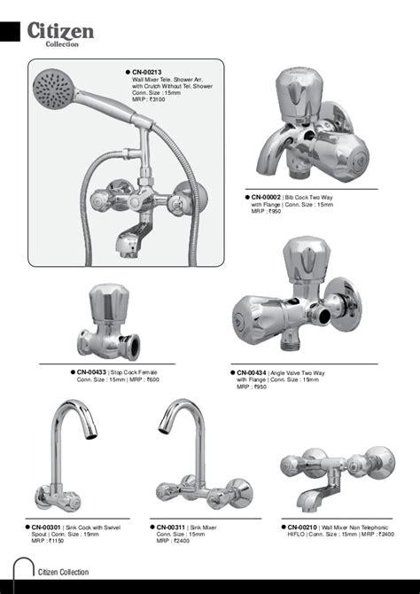 jaquar bathroom fittings catalogue jaquar bathroom fittings price list 2014 pdf 28 images