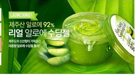 Harga Etude House Aloe Vera Soothing Gel skin79 aloe soothing aqua gel 92 300gr jual produk