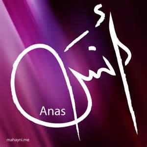 free style arabic names mohannad al mahayni