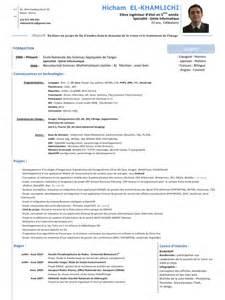 Curriculum Vitae Pdf by Cv Elkhamlichi Hicham Pdf Par Freecv Fichier Pdf