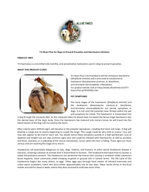 tri plus for dogs tri plus for dogs to prevent parasites and heartworm infection