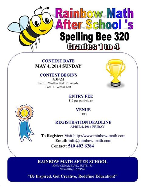 Giveaway Spelling - spelling bee 320 contest 2014 indian desis in san ramon dublin pleasanton