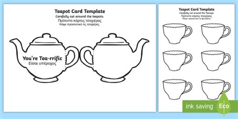 S Day Card Tea Cup Template by Tea Pot S Day You Re Tea Rrific Cards