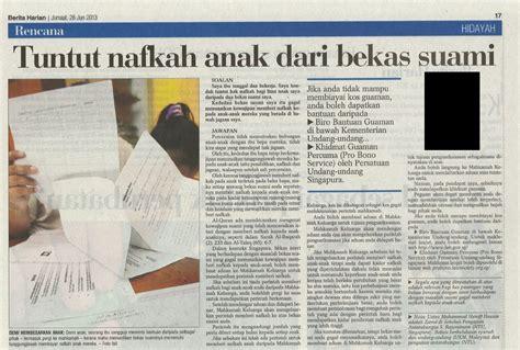 berita harian singapura kemusykilan agama tuntut nafkah anak dari bekas suami