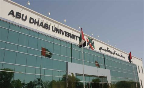 Colleges In Abu Dhabi For Mba by Best Universities In Uae Institues In United Arab Emirates