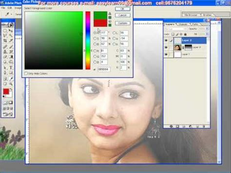 dreamweaver tutorial in telugu telugu photoshop creative design 2 computer training in