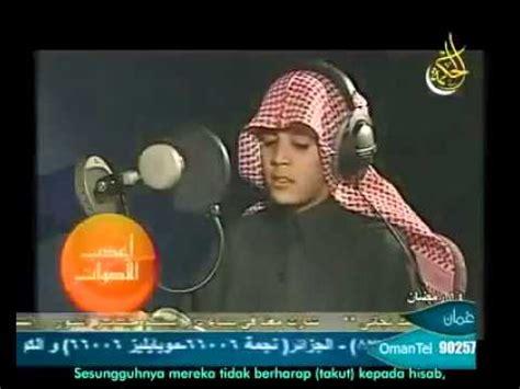 download mp3 al quran suara anak kecil suara paling merdu baca al quran suara paling merdu imam