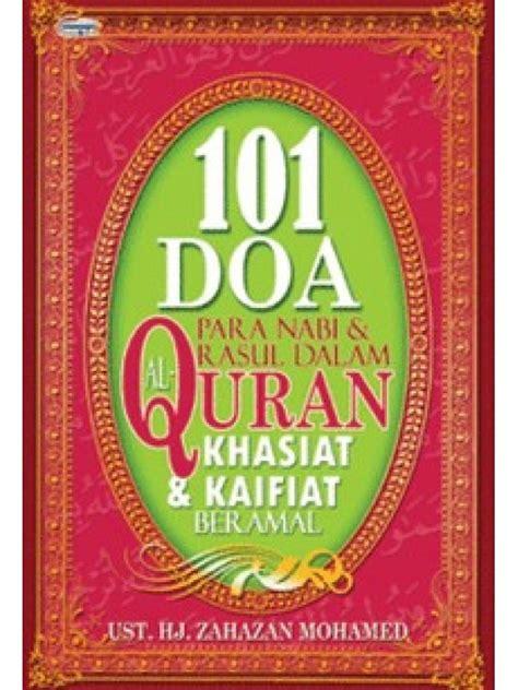 Doa Para Nabi Dan Rasul 101 doa para nabi dan rasul dalam al quran khasiat dan
