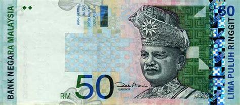 gambar mata uang negara asean tugas sekolah
