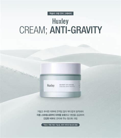 Huxley Anti Gravity 50ml huxley anti gravity 50ml 抗氧化營養保濕面霜 kmarket cosmetics