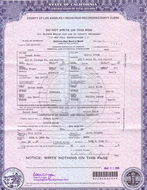 1924 Sam Marries Sylvia Block In Los Angeles California The Bonar Family History Site California Marriage Certificate Template