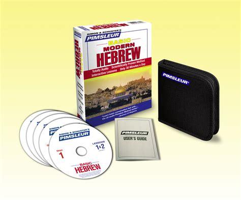 format factory hebrew new 5 cd pimsleur learn to speak basic hebrew language ebay